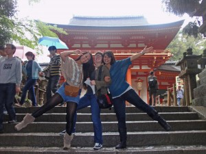 etudes au japon